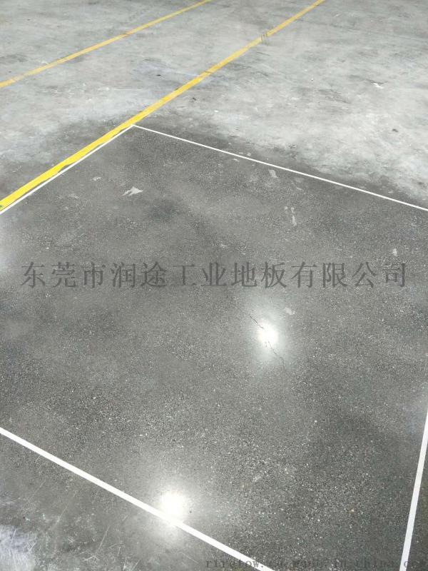 龙岩市厂房水磨石地面抛光,龙岩市车间地面固化翻新