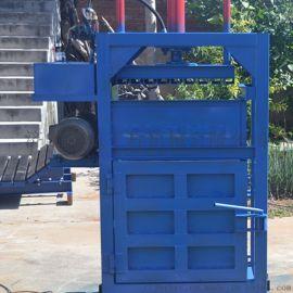 定制无门液压打包机10吨单缸液压打包机
