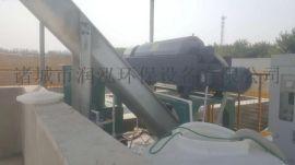 打桩泥浆污泥脱水设备 卧螺式离心机设备厂家