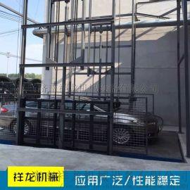 产地货源导轨链条式汽车举升平台 液压升降机