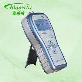 甲醛测试仪-手持式家用甲醛测试仪-高精度甲醛测试仪-赛纳威