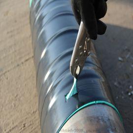 迈强牌1.20mm 聚乙烯埋地管道防腐胶带