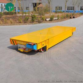 蓄电池车遥控  液压运输车厂家
