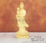 厂家直销绒纱金黄金摆件送子观音摆件商务佛教礼品销售
