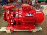 黑龙江XBD-W型卧式单级消防泵 喷淋泵 稳压泵 室内外消火栓泵 XBD13.5/30G-W 规格齐全 厂家直销