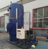 40T蒸汽锅炉节能专用蒸汽回收机