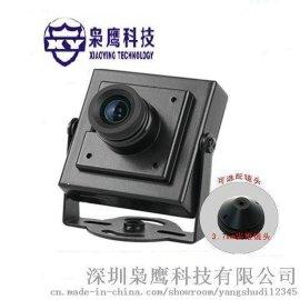 1080P 200万高清ATM用微型网络方块摄像机