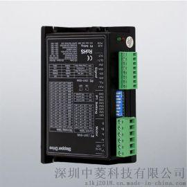 供應中菱科技DH5045兩相數位式步進電機驅動器
