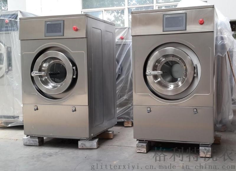 染整服装检测仪器 全自动缩水率试验机 耐色牢度测试仪器