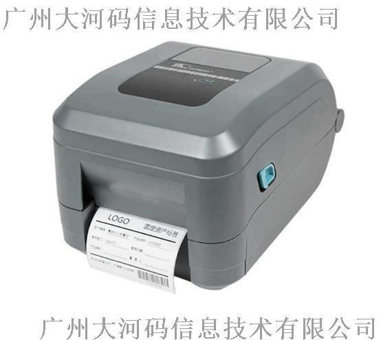 斑马条码打印机 Zebra GT820