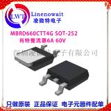 B660TG MBRD660CTT4G SOT-252 肖特整流器6A 60V ON 原装现货热卖