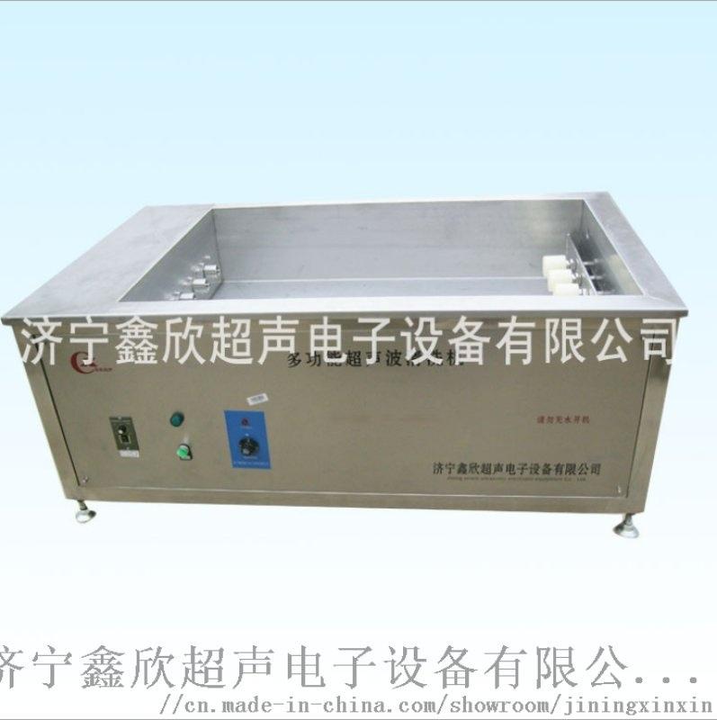 滤芯钛棒超声波清洗机 济宁鑫欣 喷淋清洗机
