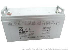 鸿晟能源12V120AH 电动三轮车 洗地机电瓶