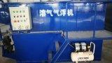 碳钢溶气气浮机污水杂物分离