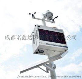 成都在线扬尘监测仪厂家全新报价