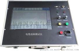 电缆故障测试仪厂家_10KV35KV电缆故障测试仪