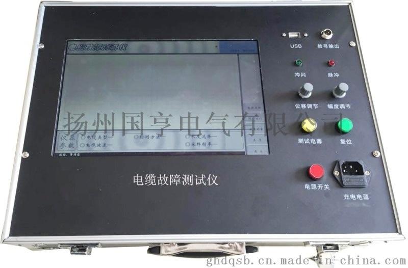 電纜故障測試儀廠家_10KV35KV電纜故障測試儀