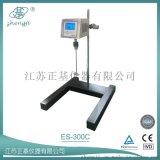 江蘇正基 液晶恆速電動攪拌器 ES-300C
