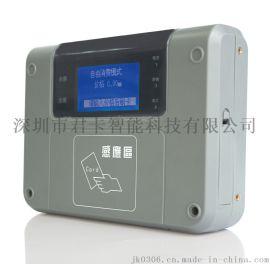 惠州惠東IC卡食堂消費機液晶顯示語音消費機