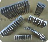 供应各类工业散热器铝型材可加工定制