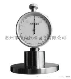 LX-F型海綿硬度計