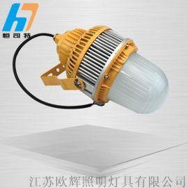 大功率LED防爆灯,防眩LED防爆泛光灯,电厂LED防爆泛光灯