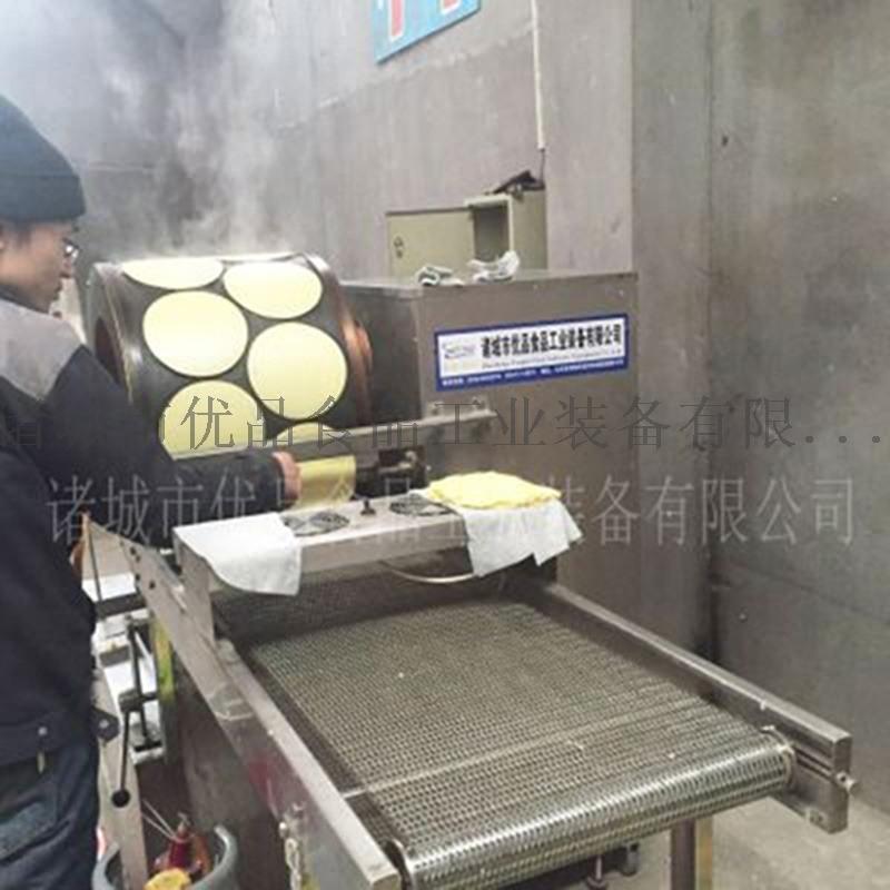 全自动蛋皮机 蛋皮生产设备 榴莲千层蛋饼机