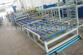 创新玻镁板生产设备供应