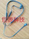 藍牙耳機,藍牙模組,消費類電子產品