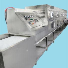 香菇隧道式微波加热干燥烘干杀菌机设备