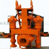 挖机挂载大口径液压排沙泵