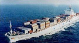 提供成都澳大利亚海运散货拼箱服务,国际海运费查询