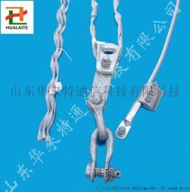 电力金具ADSS耐张线夹 光缆金具 金具生产