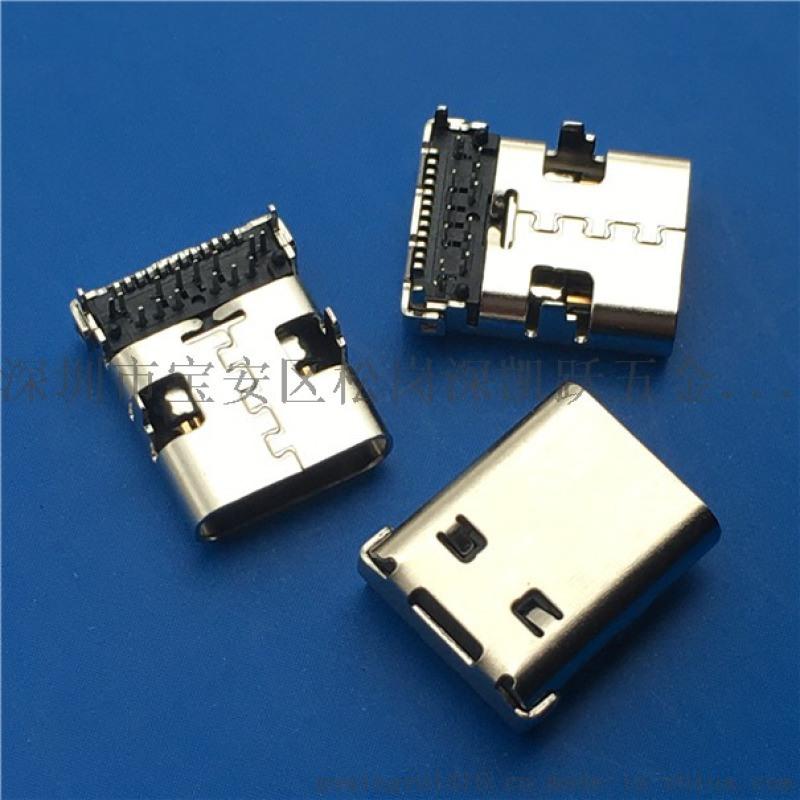 USB 3.1 板上型TYPE C  24P 半包母座 前插后贴 90度插板DIP+SMT 有柱黑胶