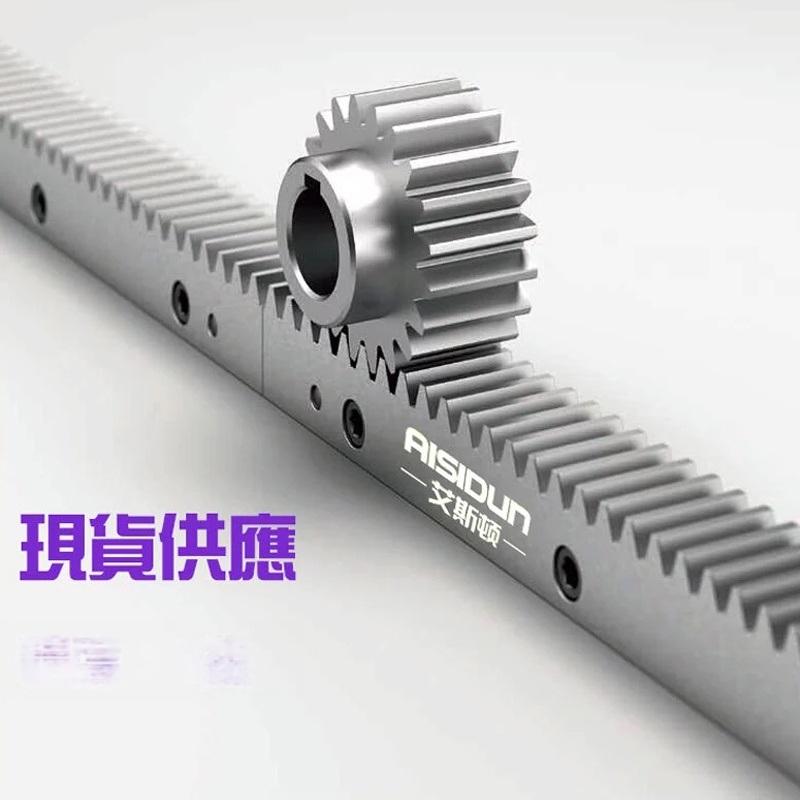 深圳高精密齿轮齿条 1.5模标准小模数齿条