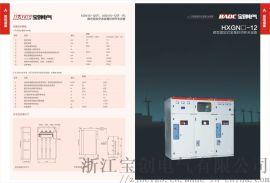 KYN28A-12高压柜使用说明