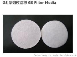 GS系列 阻燃空气过滤棉