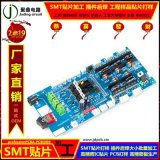 承接电路板贴片加工焊接 PCBA一站式OEM