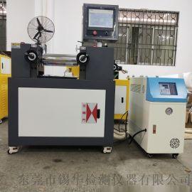 实验室小型开炼机 橡胶塑料两辊机