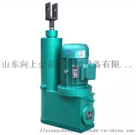 电动液压推杆DYTZ1000液压推杆