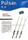 愛麗達PULSAR60高壓脈衝式放電避雷針