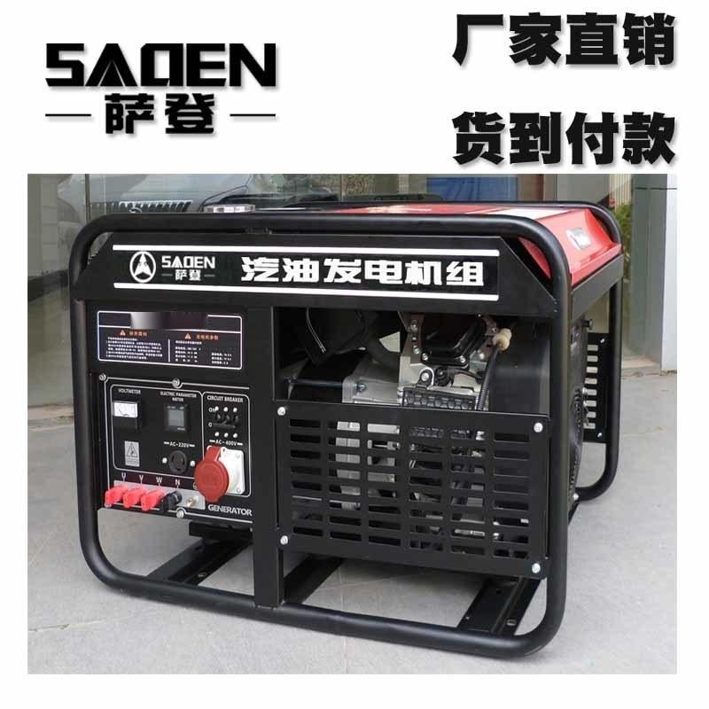 浙江15千瓦汽油發電機的用途
