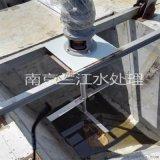 ZJ型折槳式潛水攪拌器