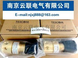 TESCOM减压阀44-1812-24V