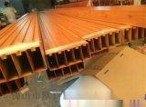 长沙转印木纹铝方通 U型铝方通吊顶厂家