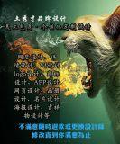 深圳专业淘宝详情页设计公司