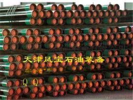 天津鳳寶供應API材質J55石油油管廠家現貨
