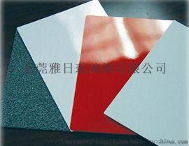 阻燃防腐廠家直銷玻璃鋼平板 .廠家直銷玻璃鋼平板