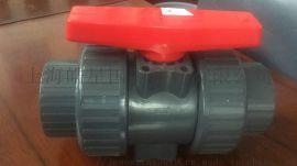 手动塑料球阀DN100