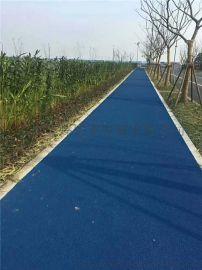 厂家直销生态透水混凝土 透水地坪 彩色沥青路面